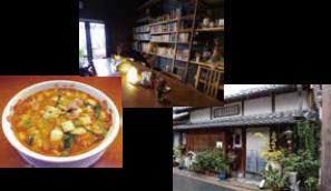 Nara Gourmet