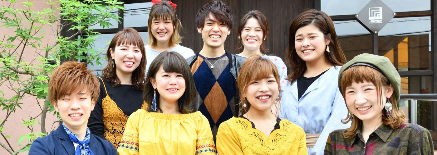 PHILOSOPHY JAPANの理念