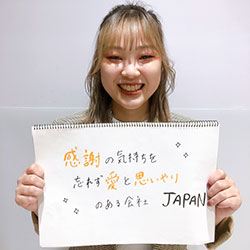 感謝の気持ちを忘れず愛と思いやりのある会社JAPAN